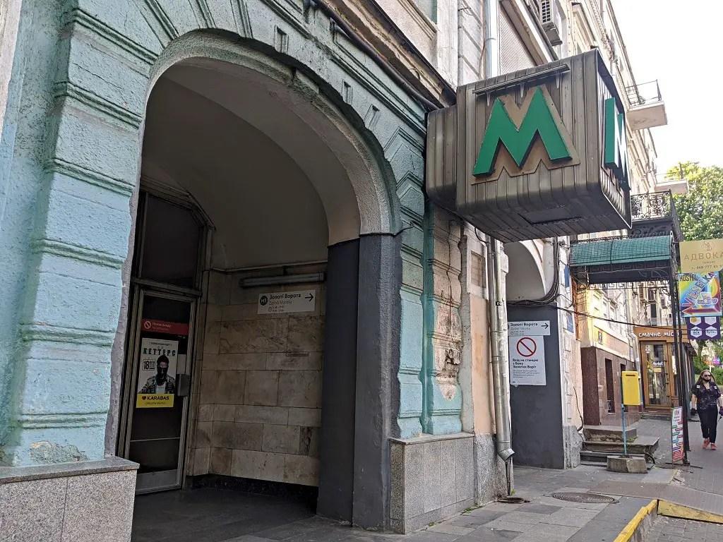 "Subway station ""Zoloti Vorota"""