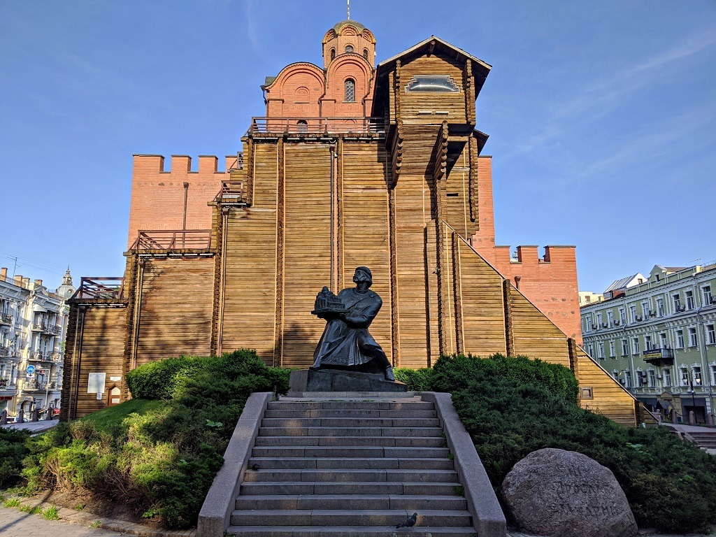 The Best Walking Route To Explore Kyiv: Golden Gate