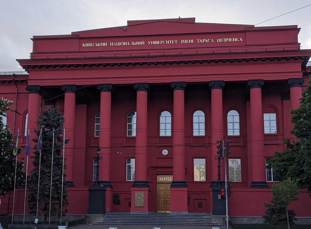 Main building of the T.S. university