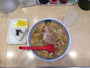 Big bowl of ramen soup noodles