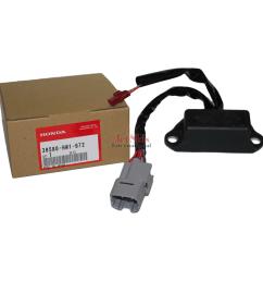 38580 hw1 672 aquatrax main relay assembly [ 1200 x 1200 Pixel ]
