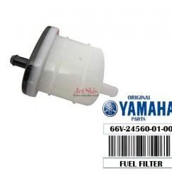 yamaha fuel filter [ 1200 x 1200 Pixel ]