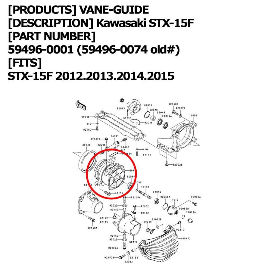 Find Kawasaki STX-15F VANE-GUIDE 59496-0001 (59496-3756