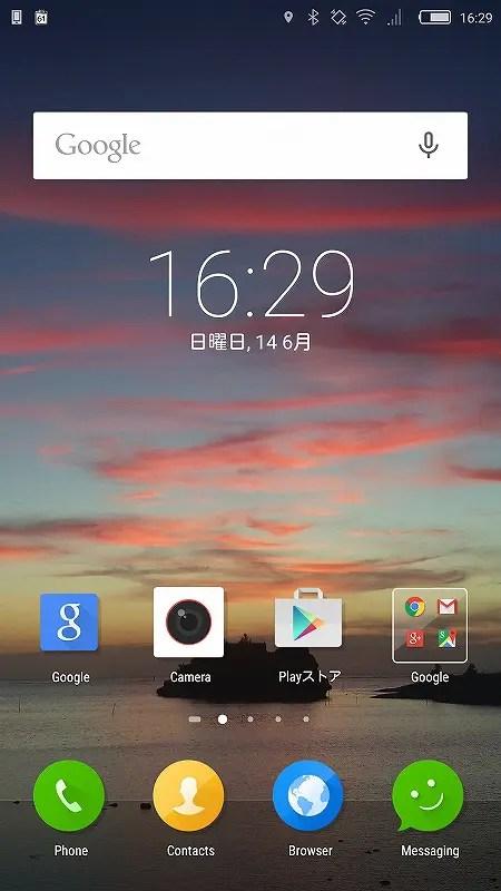 Screenshot_2015-06-14-16-29-50