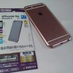 iPhone 6s-1
