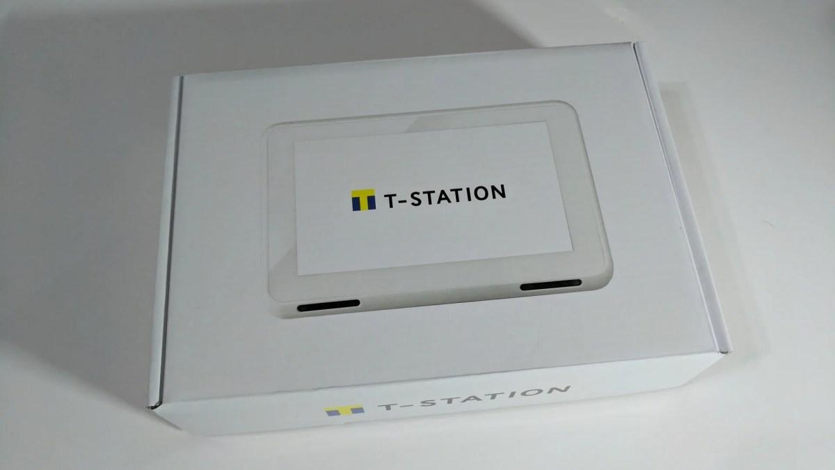 【レビュー?第1弾】沖縄限定の「T-Station」サービス専用無料タブレット「Tステーション」を受け取ってきた