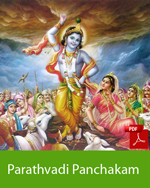 Parathvadi Panchakam