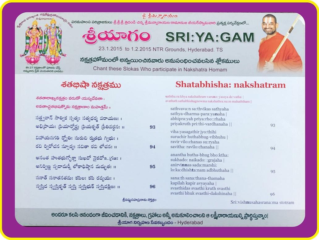 24-Shatabhisha