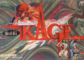 YAMI KAGE_front