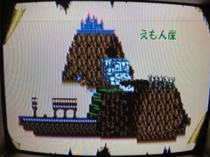 legend of hero tonma pc engine 07