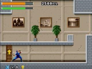 ninja-cop-gameboy-advance-gba-02