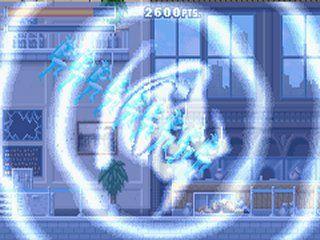 ninja-cop-gameboy-advance-gba-06