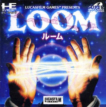 loom pc engine duo_front