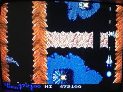 Salamander (PC Engine, 1991) | Jeux vidéo et des basJeux