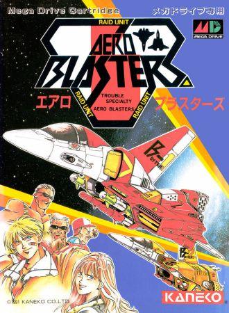 aero blasters megadrive_front