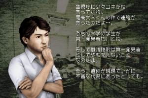 Nanashi No Game-26