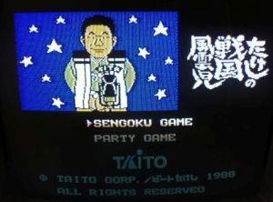Takeshi no sengoku fuuunji 01