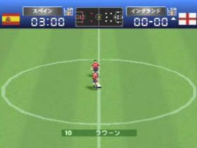 international soccer excite stage 2000 PS1 04