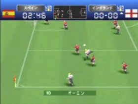 international soccer excite stage 2000 PS1 06