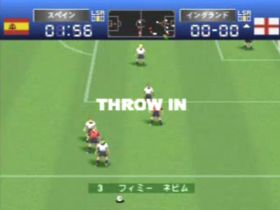 international soccer excite stage 2000 PS1 07