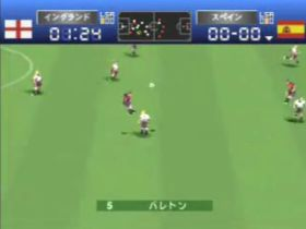 international soccer excite stage 2000 PS1 10