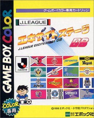 Jleague GBC BOX