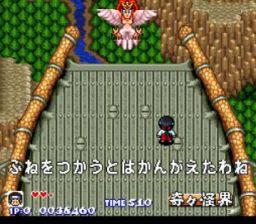 kiki-kaikai-1992-08