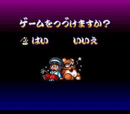 kiki-kaikai-1992-15