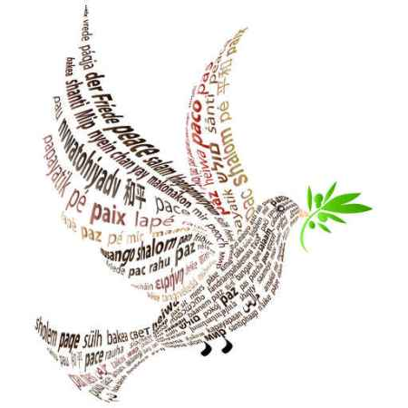 "Brown Dove with the word ""peace"" in all languages"