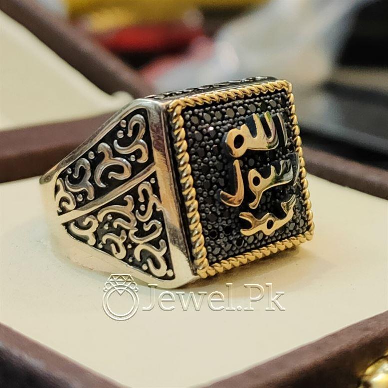 Islamic Ring Turkish Ring 925 Silver 3 natural gemstones pakistan + 925 silver jewelry online