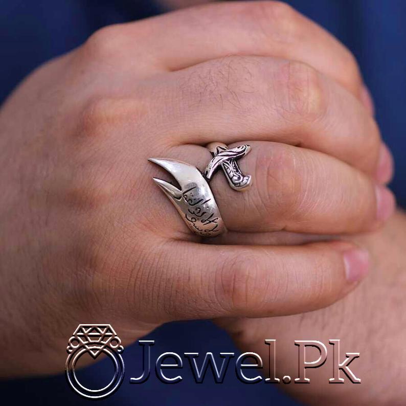 Shia Rings Nad e Ali Engraved Hazrat Ali Sword Ring 925 Silver Handmade 1 1 natural gemstones pakistan + 925 silver jewelry online
