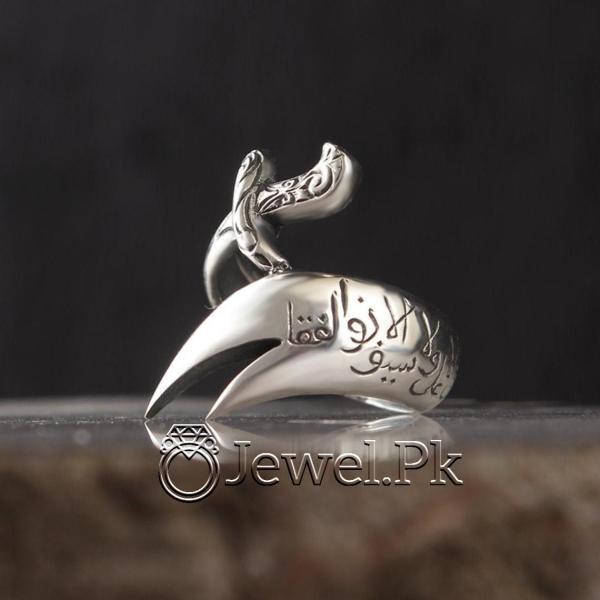 Nad e Ali Ring - Ali Sword Design