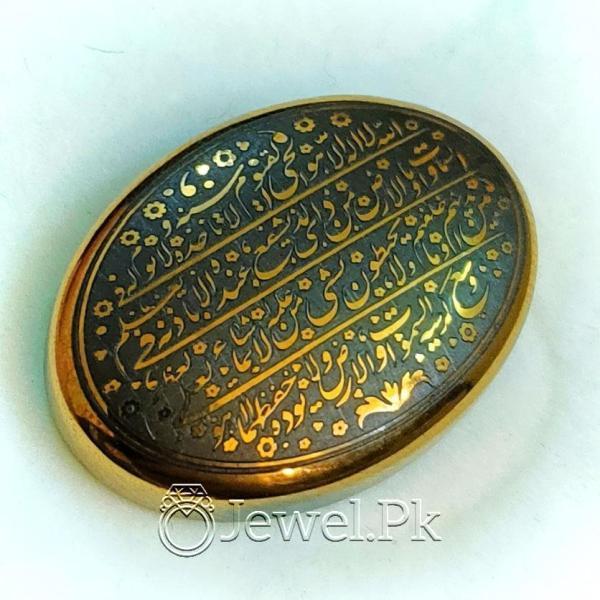 islamic Stones hadid stone original