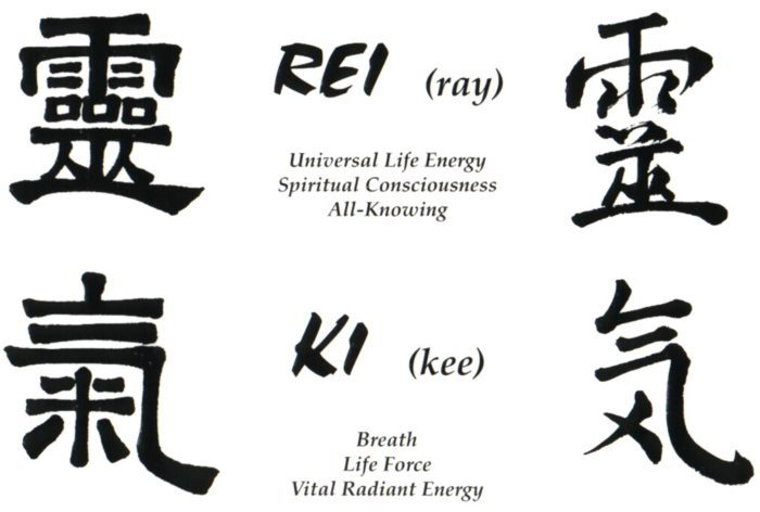 Want to be Happy and Stress Free? Reiki to the Rescue