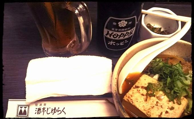 アメ横 ホッピーと肉豆腐