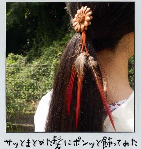 レザーフラワーと赤い羽根のトライバルな髪飾り