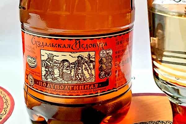 蜂蜜酒 メドブーハ