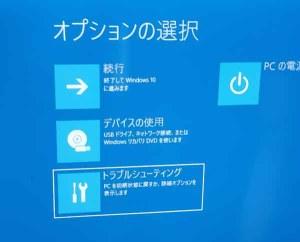 富士通PCSupoortボタン