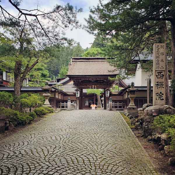 高野山西禅院