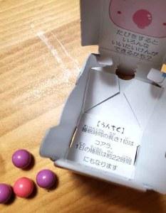 チーリン製菓うんチョコ