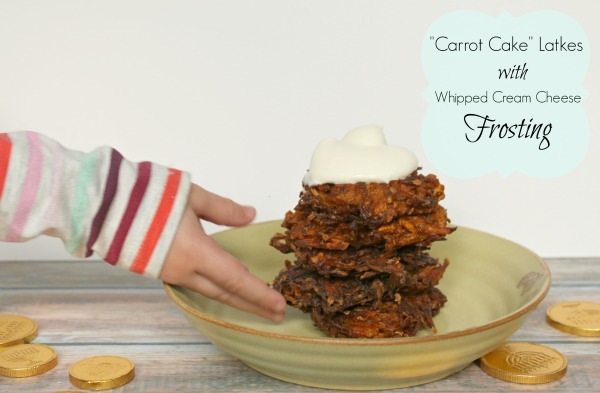 Carrot Cake Latke with Whipped Cream Cheese Jewhungry Kosher Food Blog