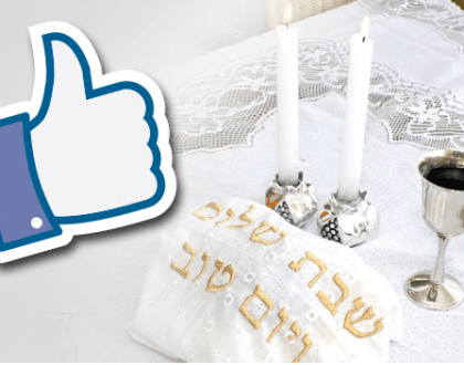 "Randi Zuckerberg ""Likes"" Unplugging On Shabbat"