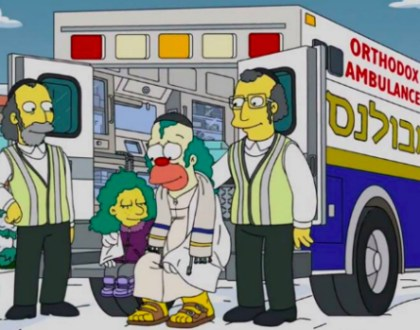 "Last Night Hatzolah Was On ""The Simpsons"""