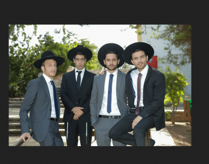 Yeshiva Bochurs Are the New Entourage & Other Orthodox Jews in the News