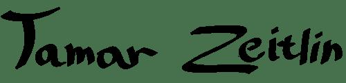 חתימה של תמר צייטלין