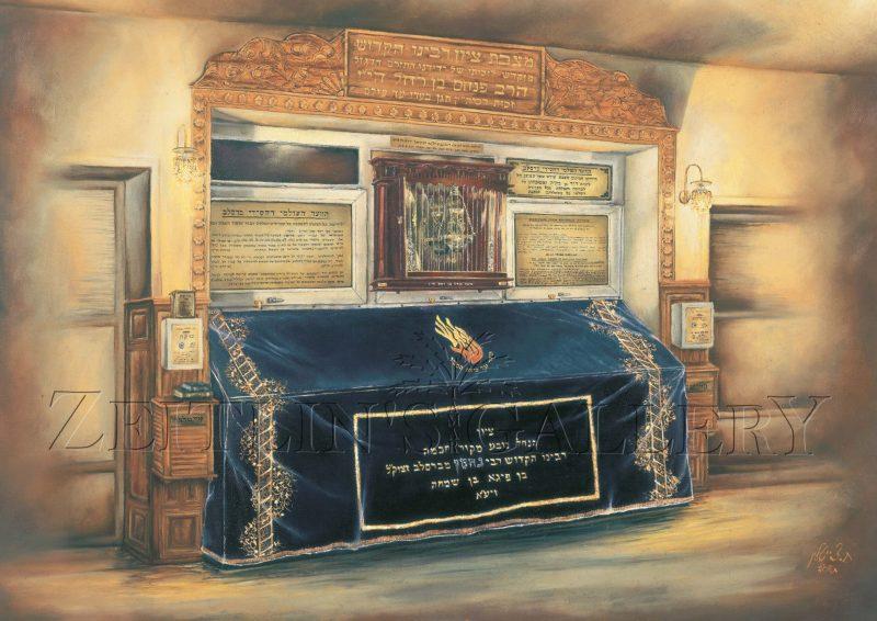 ציור רבי נחמן מברסלב
