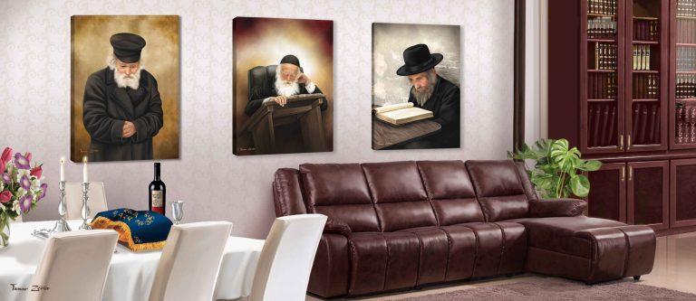 סט ציורי רבנים