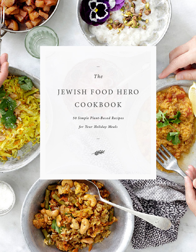 The jewish food hero cookbook jewish food hero jfhsalespagecovermar166 forumfinder Choice Image