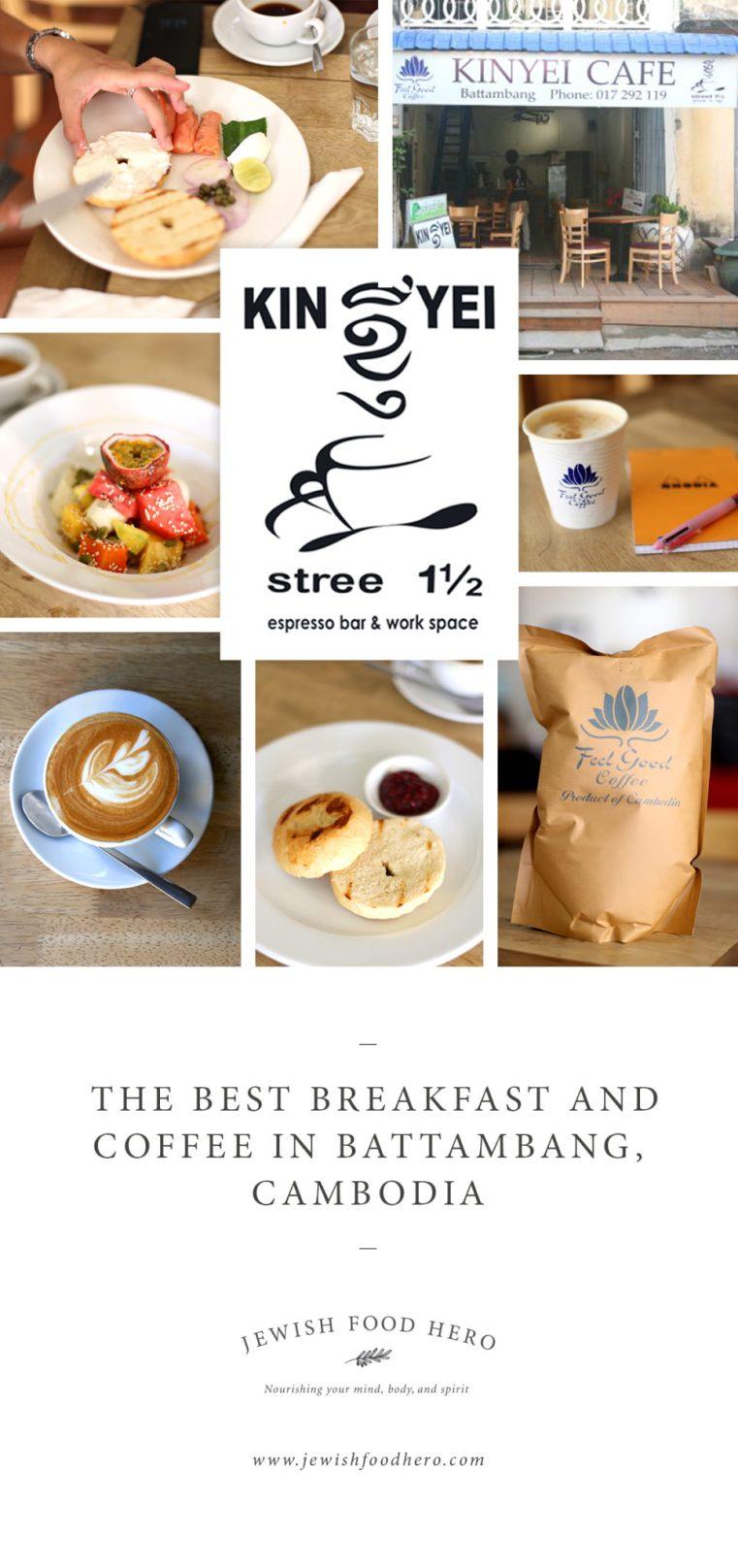 KinYei Cafe, Battambang Cambodia Coffee stops, Best Coffee in Cambodia
