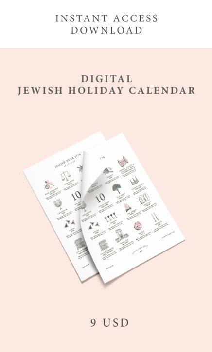 Jewish Food Hero Calendar 5778 Sales Page Graphic - digital